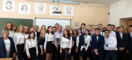 «Урок России». Андрей Никуленко
