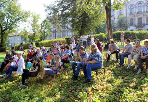 «Осенний марафон» вновь прошёл по аллеям городского сада