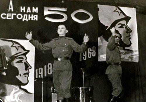 Нина и Анатолий СМИРНОВЫ. Имя в истории Старицкой районной комсомольской организации