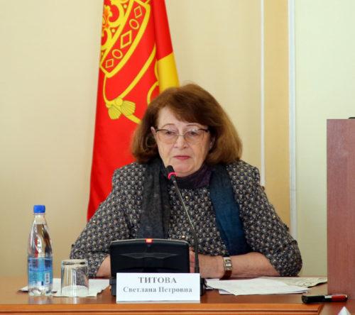 Светлана Титова: Президент дал ответы на все вопросы
