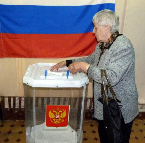 Явка избирателей на выборах в Тверской области по состоянию на 15.00
