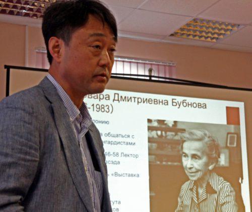 Дзётаро Ота прочитал лекцию в Старицком краеведческом музее