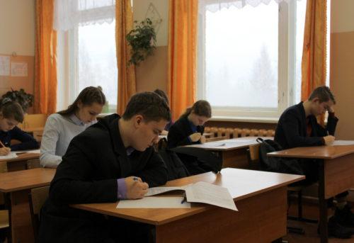 Избирательная комиссия Тверской области приглашает старшеклассников к участию в олимпиаде по избирательному законодательству