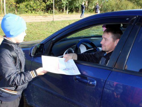 Школьники написали «Письмо водителю»