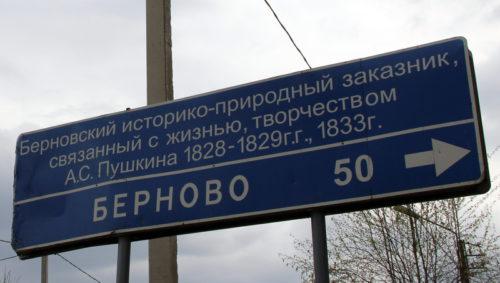 В Старицком и Торжокском районах отремонтированы дороги по туристическим направлениям
