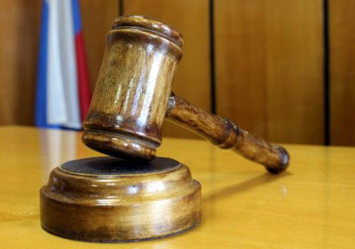 Решение суда исполнено