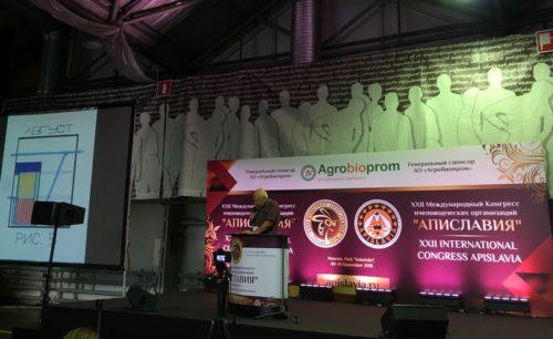 Старицкий пчеловод - на международном конгрессе «Апиславия»