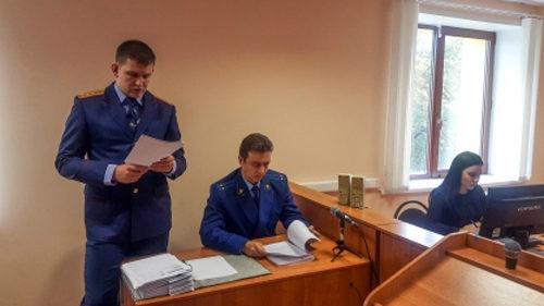 Судом в отношении директора ООО «ТрансАвто» избрана мера пресечения в виде домашнего ареста