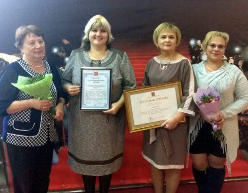 30 ноября - День клубного работника Тверской области