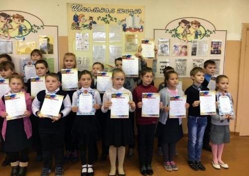 Младшеклассники Старицкого района стали участниками олимпиады