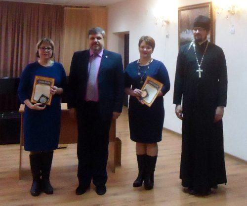 На конкурсе педагогического мастерства наши педагоги стали лауреатами