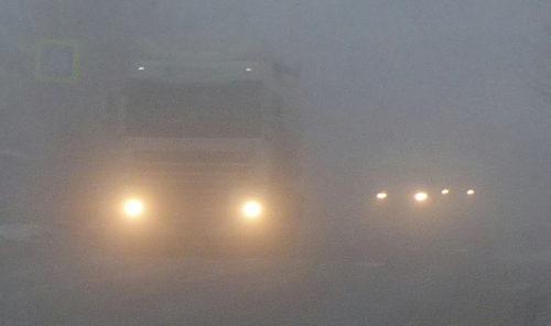 Синоптики вновь предупреждают о тумане