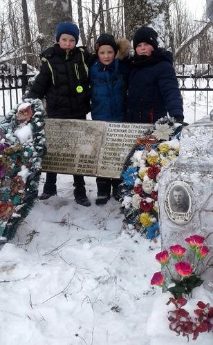 Берновские школьники почтили память освободителей родной земли