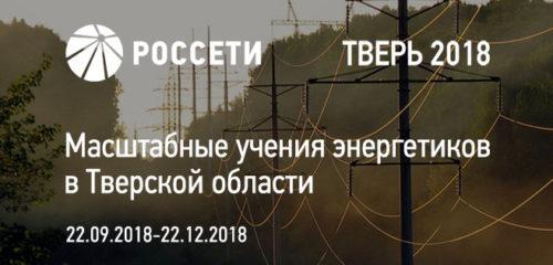 Об отключениях электроэнергии с 3 по 9 декабря