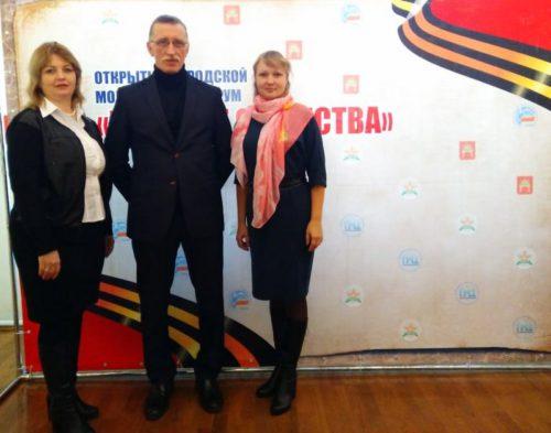 Старичане приняли участие в форуме «Я - патриот!»