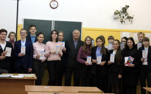 В Ново-Ямской школе прошёл Единый урок по правам человека