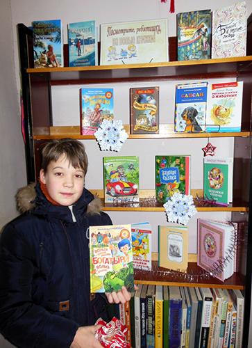 Весёлое новогодье в детской библиотеке