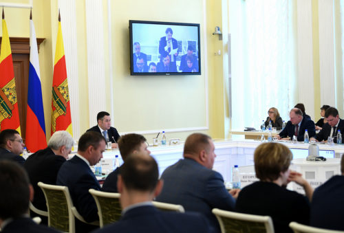 В Тверской области утверждена Стратегия развития государственной молодёжной политики до 2024 года