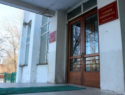 Житель Старицкого района осуждён за кражу металла