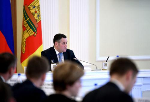В Правительстве Тверской области обсудили вопросы достижения показателей национальных проектов