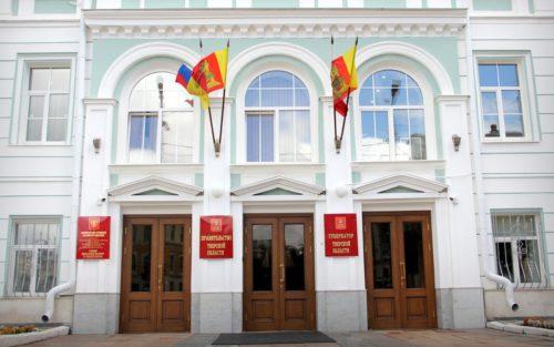 Тверская область вошла в ТОП-20 медиарейтинга по теме «майского указа» Президента