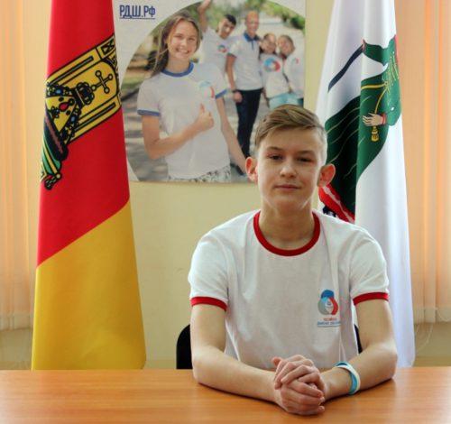 На IV съезде РДШ в Санкт-Петербурге Старицу представит ученик Ново-Ямской школы Андрей Карасёв