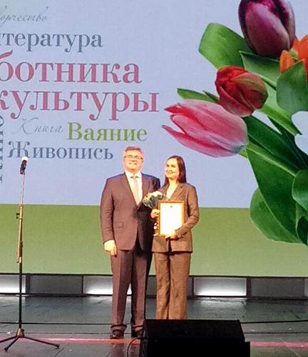 В столице Верхневолжья наградили лауреатов премии Губернатора Тверской области в сфере культуры и искусства