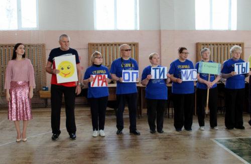 Серебряный кубок соревнований завоевали старичане!