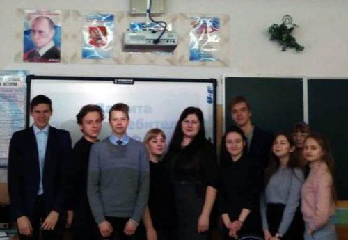 Школьники побеседовали о правах потребителя