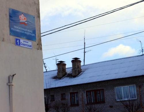 В Тверской области назначены первые пенсии за длительный стаж