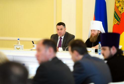 В Тверской области подвели первые итоги реализации Стратегии по духовно-нравственному воспитанию граждан