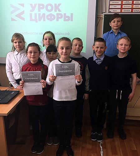 Ученики начальных классов станции Старица прошли «Урок цифры»