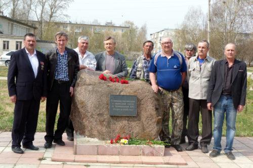 В сквере Чернобыльцев прошло памятное мероприятие