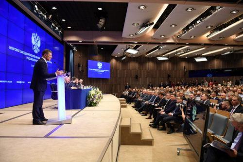 Игорь Руденя принял участие в заседании коллегии Министерства энергетики РФ