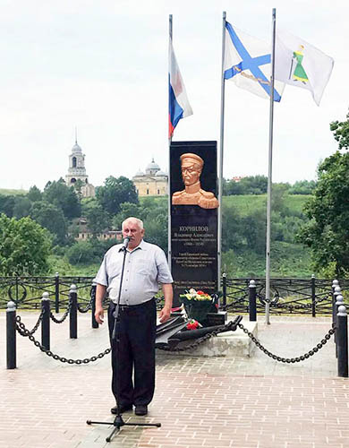 Памяти замечательного человека, краеведа, патриота, гражданина