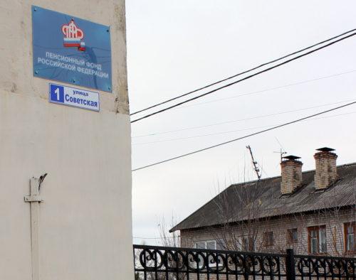 О повышении пенсий сельским пенсионерам Тверской области