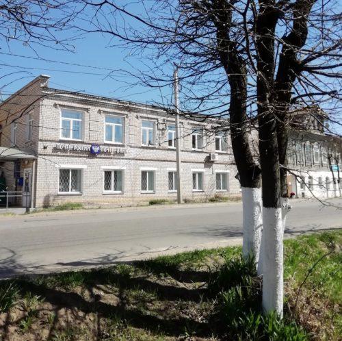 Тверской филиал Почты России сообщает о режиме работы в праздничные дни