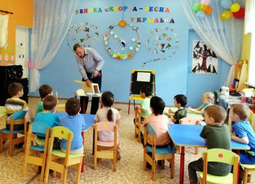 В детском саду на станции Старица отметили День птиц
