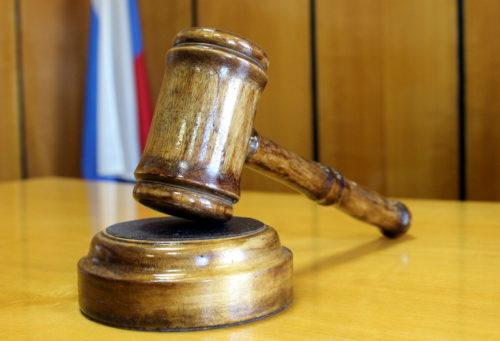 Гражданину Узбекистана судом назначен штраф с административным выдворением за пределы Российской Федерации