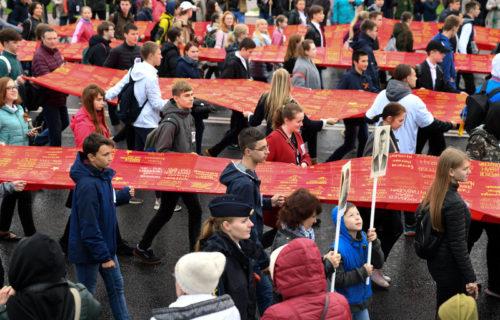 Более 162 тысяч жителей Тверской области приняли участие в праздничных мероприятиях в честь Дня Победы