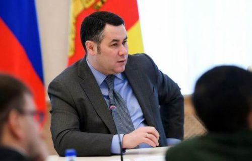 Заявление Игоря Рудени о строительстве в Тверской области новых школ и детских садов вошло в рейтинг «Губернаторская повестка»
