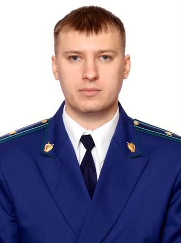 Назначен Осташковский межрайонный природоохранный прокурор