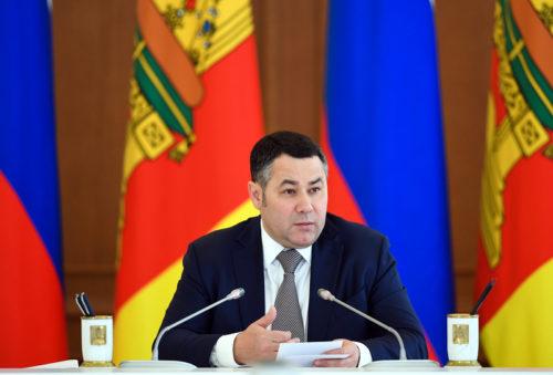 Доходы консолидированного бюджета Тверской области в 2018 году выросли на 13%