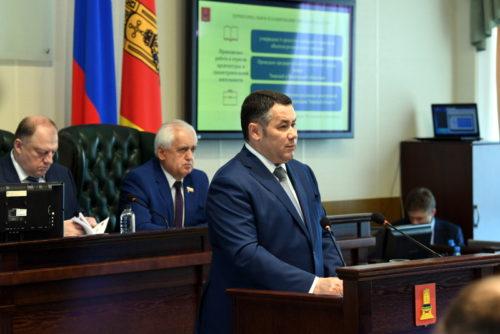 Игорь Руденя: в 2018 году была обеспечена слаженная работа региональной команды Тверской области