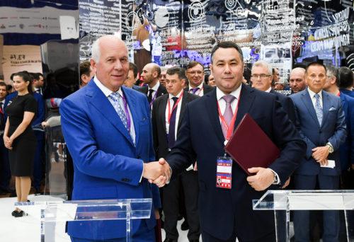 55 миллиардов рублей инвестиций планирует привлечь Тверская область по итогам ПМЭФ-2019