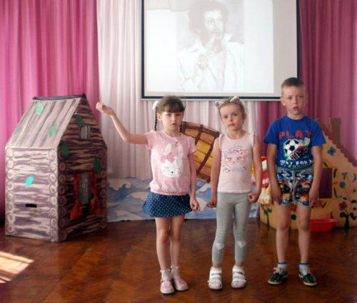 Творчество Пушкина нам дорого с детства