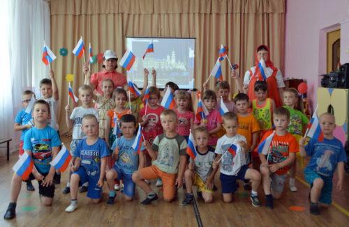 Мы - россияне!