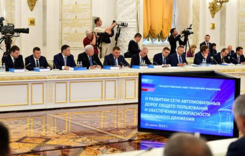 Губернатор Игорь Руденя принимает участие в Заседании Государственного Совета РФ под руководством Президента России Владимира Путина