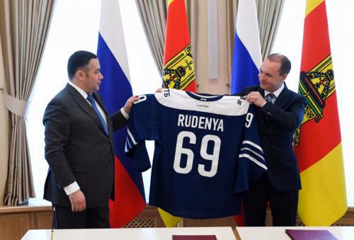 Игорь Руденя: подписание соглашения с клубом «Динамо-Москва» - эпохальная страница в развитии тверского хоккея