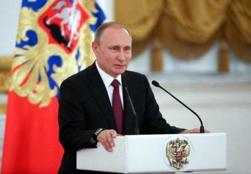 Президент РФ Владимир Путин поздравил жителей Тверской области с Днём России
